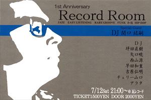recordroom7/12