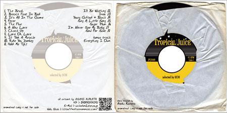 UCHI CD