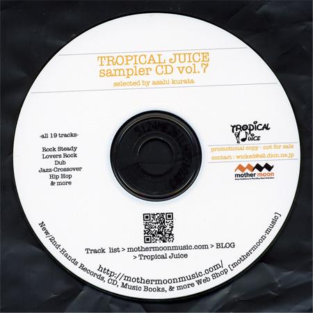 tropical Juice sampler CD 7