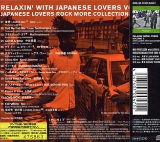 relax lovers 4 ura