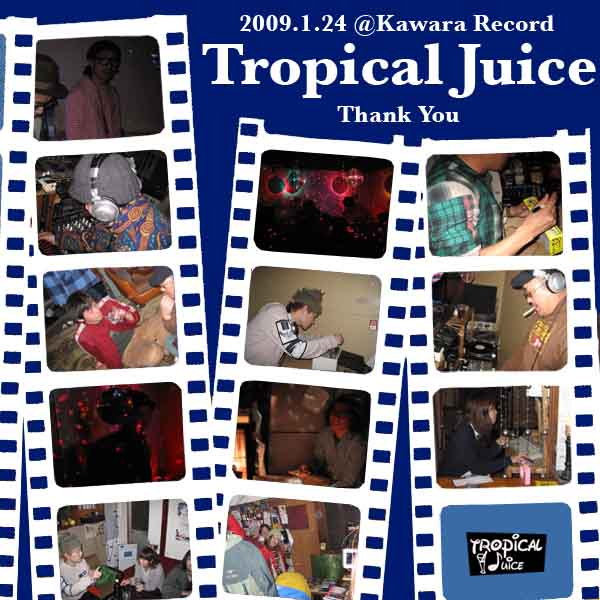 Tropical 2009.1.24 Thank You