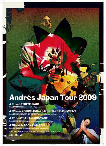 andres japan tour 2009