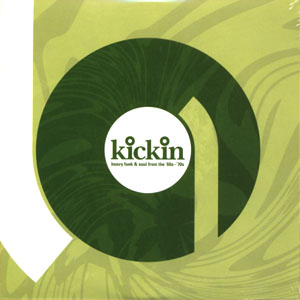 黒田大介 / Kickin vol.1 (MIX CD)