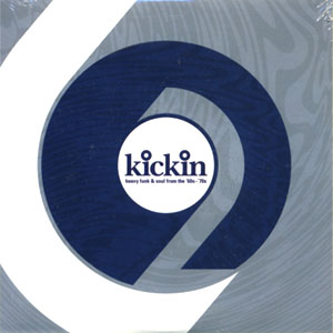 黒田大介 / Kickin vol.2 (MIX CD)
