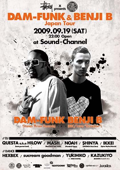 Dam-Funk Japan Tour