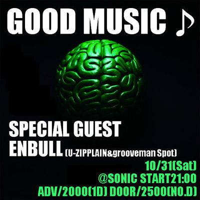 Enbull 「Good Music」