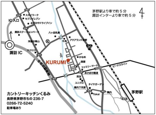 KURUMI MAP