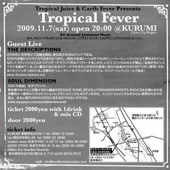 Tropical Fever ura
