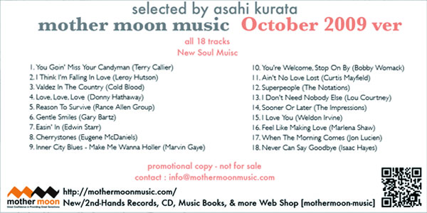Present CD 2009.10