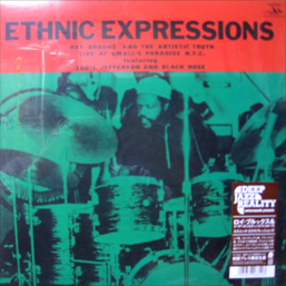 Roy Brooks & The Artistic Truth / Ethnic Expressiobs