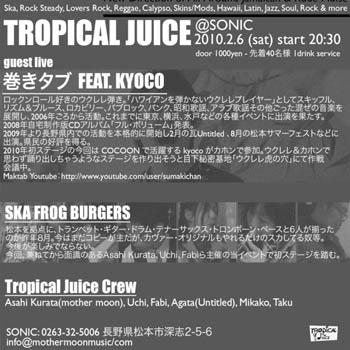 Tropical 2010.2.6 ura