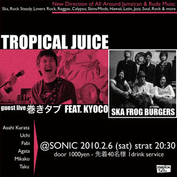 tropical 2010.2.6