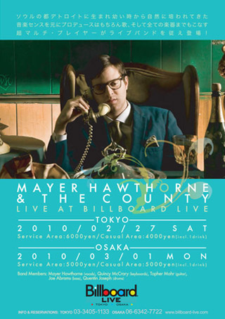 Mayer Hawthorne japan tour