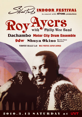 Roy Ayers with phlip woo band