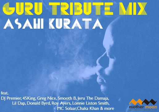 guru tribute mix