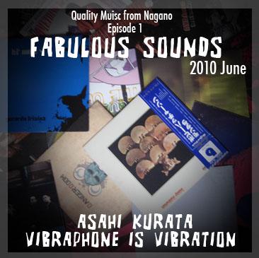 fabulous sounds asahi kurata