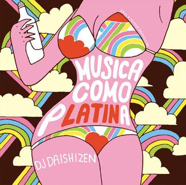 DJ 大自然 / MUSICA COMO PLATINA
