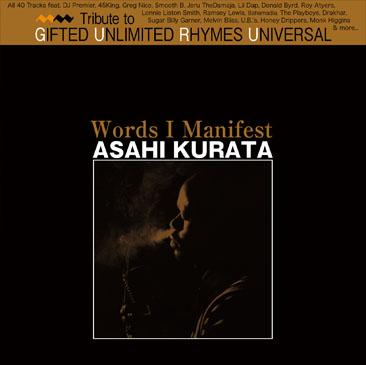 asahi kurata - guru / Words I Manifest