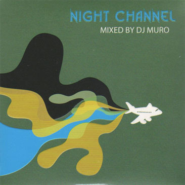MURO / Night Channel