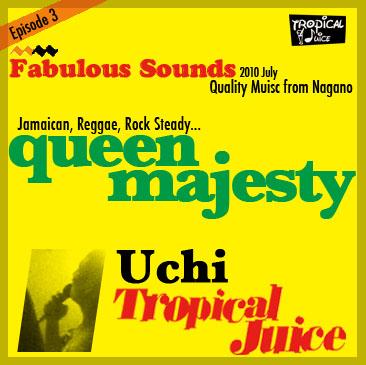 Uchi / Queen Majesty