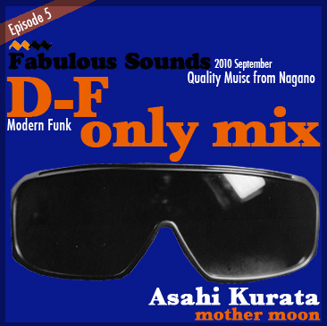 Asahi Kurata - D-f only mix