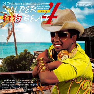 DJ吉沢dynamite.jp / Super和物Beat 其の四