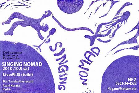 singing nomad