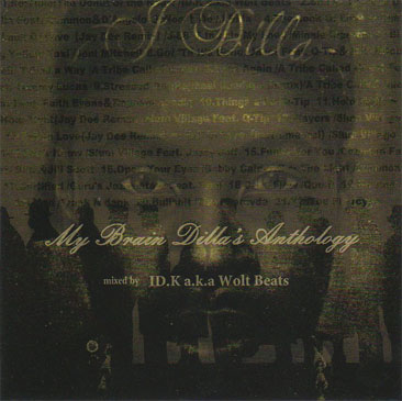 ID.K a.k.a. Wolt Beats / My Brain Dilla's Anthology