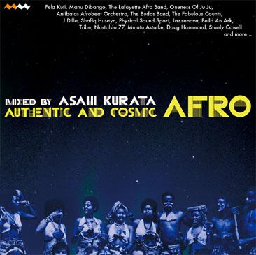 asahi kurata / Authentic and Cosmic AFRO