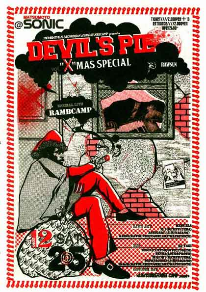 DEVIL'S PIE X'MAS SPECIAL