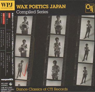 CTI Dance Classics of CTI Records