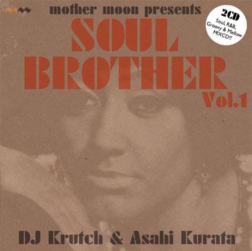 dj krutch asahi kurata - soul brother 1