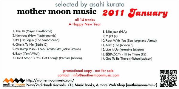 present CD 2011.1