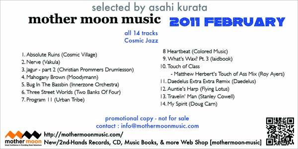 present CD 2011.2