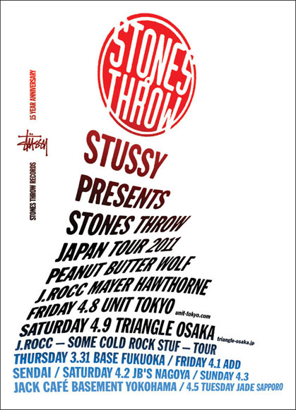 stones throw japan tour 2011