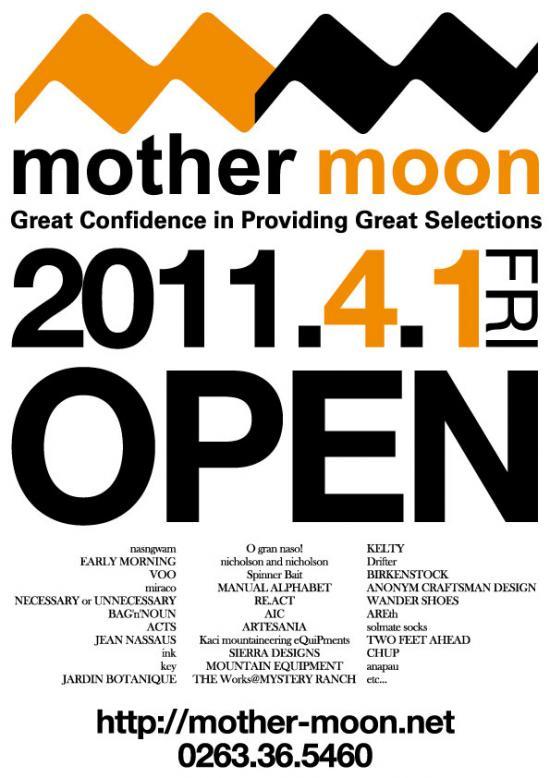 mothermooniten