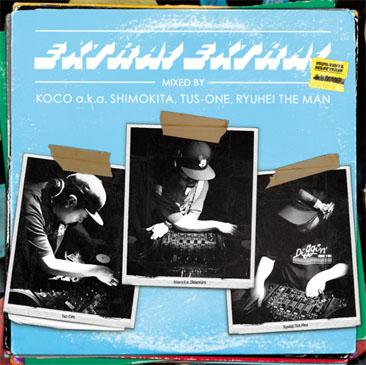 DJ KOCO, DJ TUS-ONE, RYUHEI THE MAN / EXTRA! EXTRA! (MIX-CD)