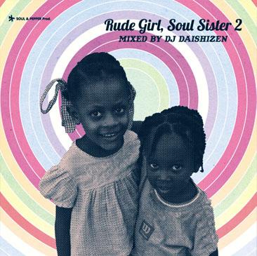 DJ 大自然 / rude girl soul sister 2