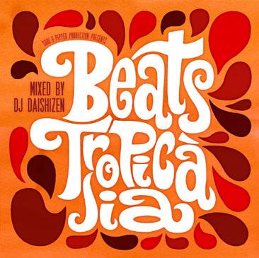 beats Tropicalia DJ大自然