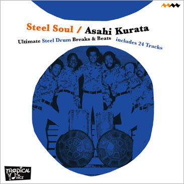 Asahi kurata / Steel soul (CD)