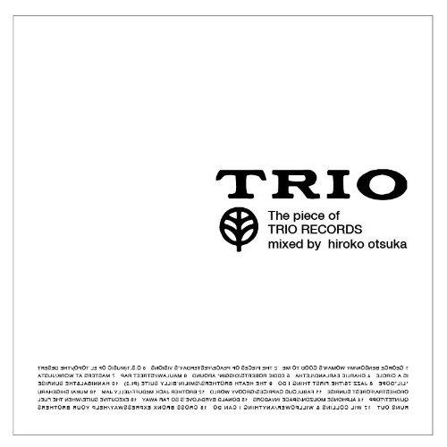 大塚広子 - Hiroko Otsuka / The pieces of TRIO RECORDS