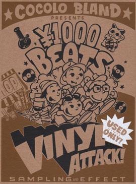 1000yen Beats Vinyl Attack!