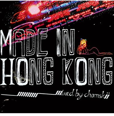 chomskii / Made In Hong Kong
