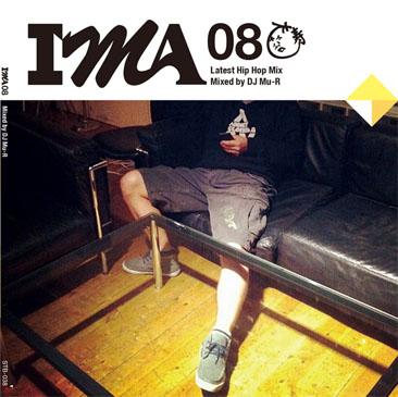 DJ Mu-R / IMA#08 - アイマ