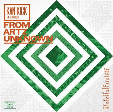 Kankick / From Artz Unknown