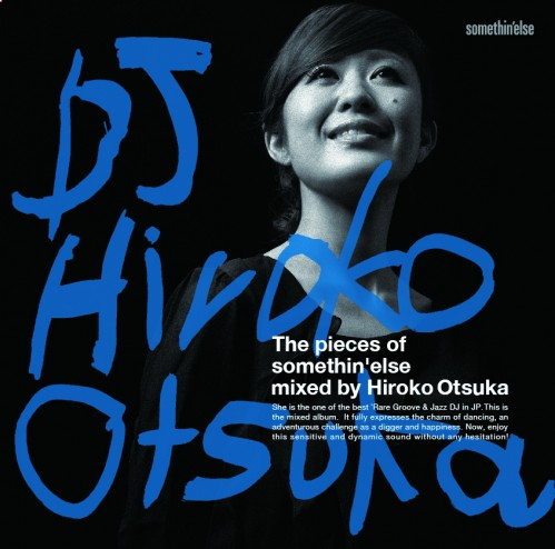 大塚広子 - Hiroko Otsuka / The Pieces of somethin'else