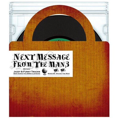 Ryuhei The Man / Next Message From The Man 3