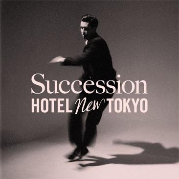 ホテルニュートーキョー - Hotel New Tokyo / Succession (7