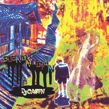 DJ Casin / Blend Nubian