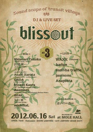 blissout 3